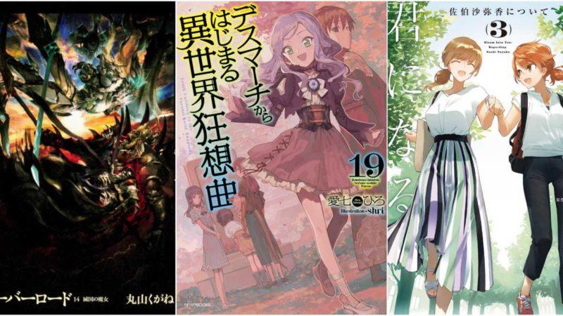 Le 10 Novel Più Vendute dal 9 al 15 Marzo