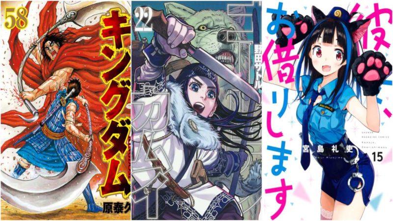 I 20 Manga Più Venduti Dal 15 Al 21 Giugno 2020