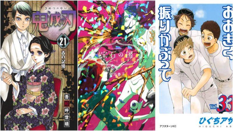 I 20 Manga Più Venduti Dal 20 Al 26 Luglio 2020