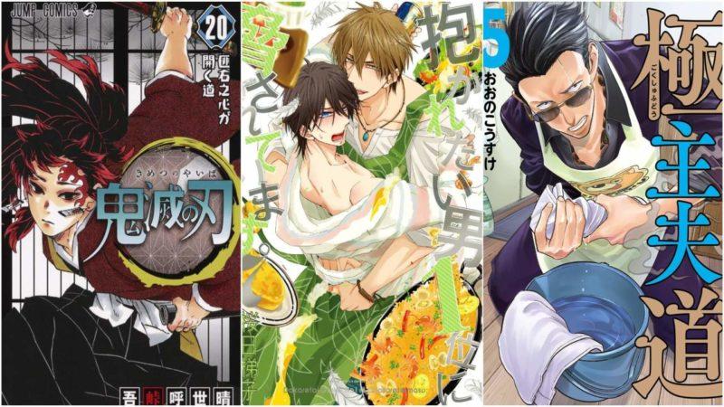 I 20 Manga Più Venduti Dall'8 Al 14 Giugno 2020