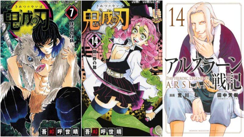 I 20 Manga Più Venduti Dal 7 Al 13 Dicembre 2020