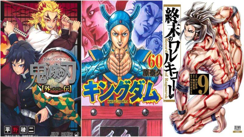I 20 Manga Più Venduti Dal 21 Al 27 Dicembre 2020