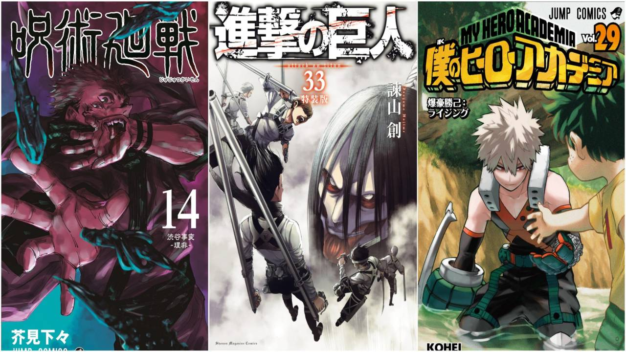 I 20 Manga Più Venduti Dall'11 al 17 Gennaio 2021