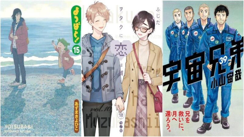I 20 Manga Più Venduti Dal 22 al 28 Febbraio