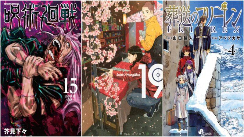 I 20 Manga Più Venduti Dal 22 al 28 Marzo 2021