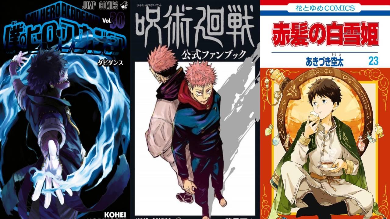 I 20 Manga Più Venduti Dal 5 All'11 Aprile 2021